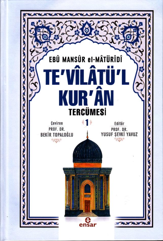 Te'vîlâtül Kur'ân Tercümesi 1