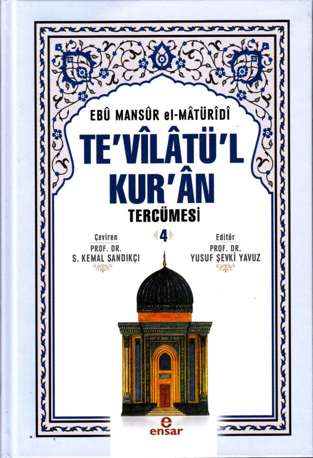 Te'vilatül Kur'an Tercümesi -4